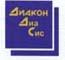 Реагенты фирмы DIAKON (Диакон, Россия), Производство наборов реагентов для биохимических исследований